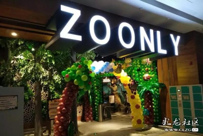 大悦城12月登录昆明 潮牌,室内动物园,言几又.请允许我膨胀30秒