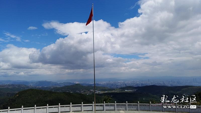 昆明香山风景区~棋盘山